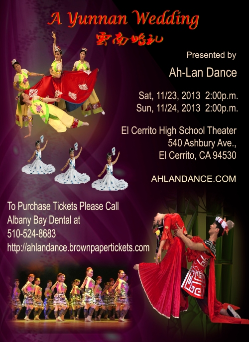 Poster of Ah-Lan Dance 2013 Gala Performance
