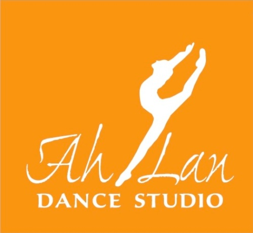 Orange Ah-Lan Dance Logo