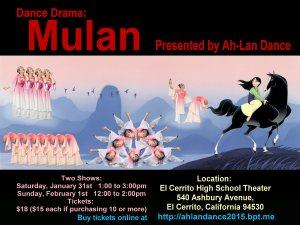 Mulan poster 2